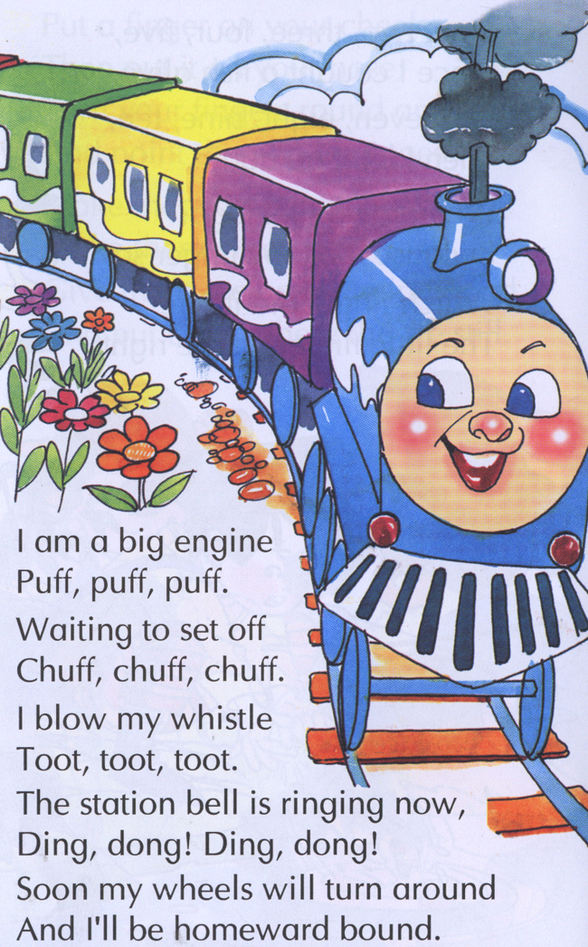 Iam a Big Engine